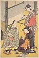 四代目松本幸四郎とその家庭-The Kabuki Actor Matsumoto Kōshirō IV MET DP124282.jpg