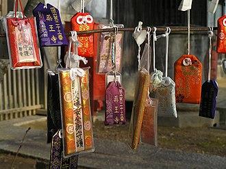 Amulet - An omamori, a Japanese amulet