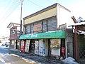 増田屋 - panoramio.jpg