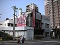 天母街景 - panoramio - Tianmu peter (12).jpg