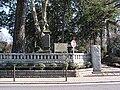 寺(瀬尾公治 涼風 第2巻 P.44) - panoramio.jpg