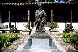 Neo-Confucianism - Bronze statue of Zhou Dunyi(周敦颐) in White Deer Grotto Academy(白鹿洞書院)