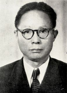 Xu Fuguan Chinese historian and philosopher
