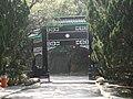 慈湖牌樓 - panoramio.jpg