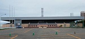 Tsukisamu Gymnasium - Image: 月寒体育館