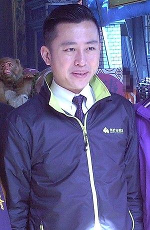 Mayor of Hsinchu - Image: 林智堅20160210