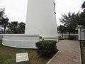 桃園觀音白沙岬燈塔 53 (14979355009).jpg