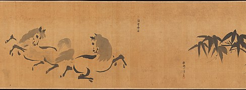 "狩野探幽筆 『画苑』-Famous Themes for Painting Study Known as ""The Garden of Painting"" (Gaen) MET DP238092.jpg"