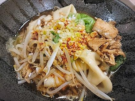 ビャンビャン 麺 漢字