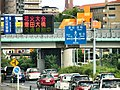 花火大会 豊田大橋 交通規制中 (3764257970).jpg