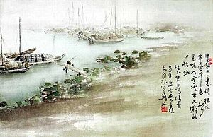 Lingnan school of painting - Image: 高劍父2