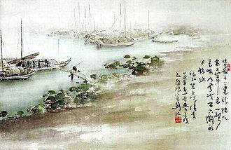 Lingnan school of painting - Image: 高劍父2