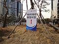 국회의사당 (4).JPG