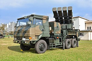 Image result for type 11 missile