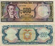 Espejo appeared on the 500 sucres banknote