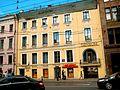 010. Saint Petersburg. Nevsky Prospekt, 10.jpg
