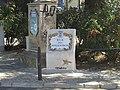 04-09-2017 Street name sign, Rua do Atlântico, Albufeira.JPG