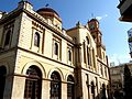 05.Agios Minas Cathedral Heraklion, South- facade with tower and dome.JPG