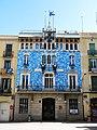 060 Antic Ajuntament de Gràcia, pl. Vila 2 (Barcelona).jpg
