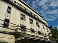 0687jfNational Waterworks Sewerage Authority Courts Buildings Manilafvf 04.jpg