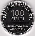 100steloj100-1.jpg