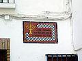 10490 Cordoba 13 Jewish Quarter Maimonides Square (11966706845).jpg