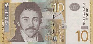Serbian dinar - 10 dinars obverse