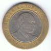 10 Shillings of Kenya 02.png