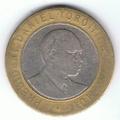 10 Shillings of Kenya 02.png