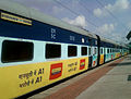 12702 Hussainsagar Express at Necklace Road 01.jpg
