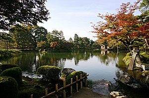 Kenroku en wikipedia la enciclopedia libre for Jardin kenrokuen