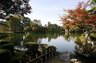 Kenroku-en - Image: 131109 Kenrokuen Kanazawa Ishikawa pref Japan 01s 3