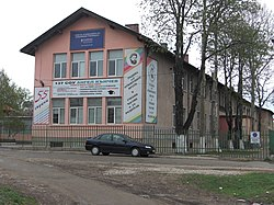 137-th high school, Sofia, BG.JPG