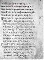 1407 - Costea Voevod, menţionare în Pomelnicul Mănăstirii Bistriţa 1.PNG