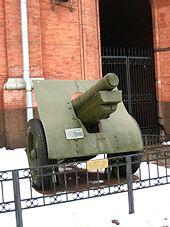 152-мм гаубица образца 1909-30 годов - фото 10