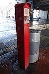 161st St River Av td 04 - Call box.jpg