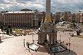 17-07-02-Maidan Nezalezhnosti RR74316.jpg