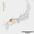 1872 Hamada earthquake intensity.png