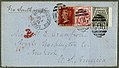 1874 10p British Post Office Beyrout G06.jpg