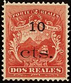 1881 10c Costa Rica overprint on 2Reales not issued.jpg
