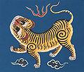 1895Flag of Taiwan.jpg