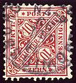 1899 Württemberg 10pfg Ludwigsburg File0118.jpg