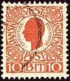 1905 10c Dänisch-Westindien Mi30.jpg