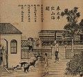 1909 乘火车出山海关.jpg