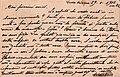 1916-cartolina-postale-Trissino-verso.jpg
