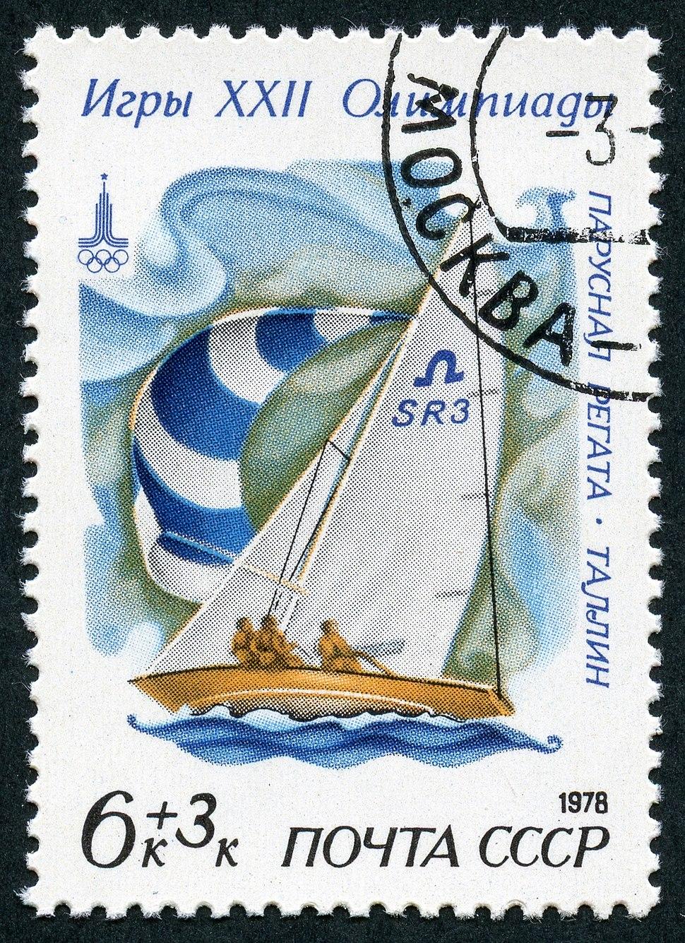 1978 CPA 4899