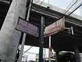 199Elpidio Quirino Avenue Parañaque City 34.jpg