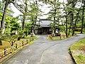 1 Chome Minamishinmachi, Sakata-shi, Yamagata-ken 998-0063, Japan - panoramio (6).jpg
