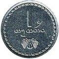 1 Georgian Tetri Reverse.jpg
