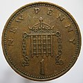 1 new penny 1971, UK GB (reverse).jpg
